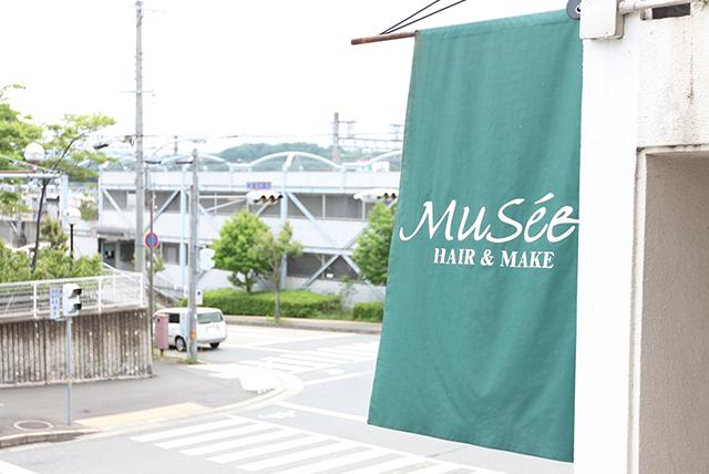 ミュゼの旗